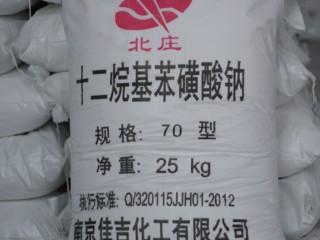 十二烷基苯磺酸钠70型重质
